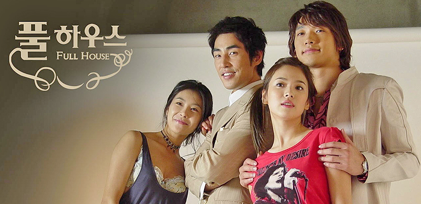 Sub Article Pic _ Full House