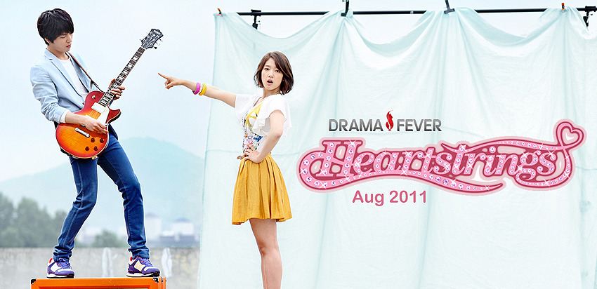 Sub Article Pic _ Heartstrings